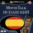 Movie Talk: Испанский Серия: Movie Talk инфо 12907b.